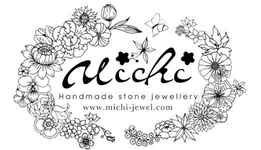 Michi Jewelleryとコラボレーション